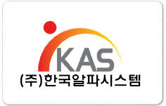 [미래기업포커스]한국알파시스템, CCTV 차량판독시스템 中 수출