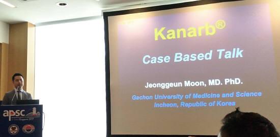 보령제약 카나브, 아시아태평양심장학회 심포지엄 참가