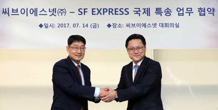 이승민 CVSnet 대표(좌), 김경종 SF EXPRESS 한국지사장(우)이 업무 협약식 후 기념촬영을 하고 있다.