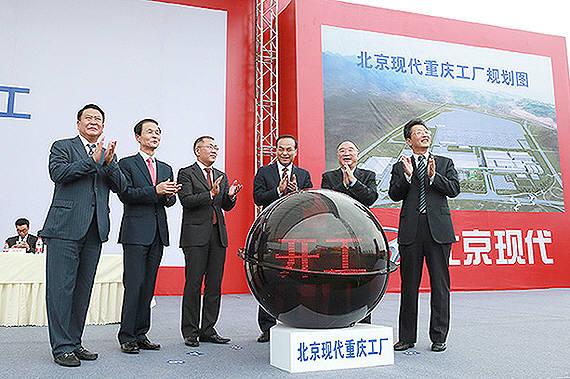 현대차는 지난해 6월 중국 충칭시 량장신구 국가경제개발구역에서 충칭공장 기공식을 가졌다.
