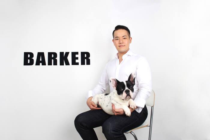 김지용 바커 대표