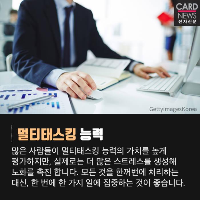 [카드뉴스]더 빨리 늙게 만드는 나쁜 습관7
