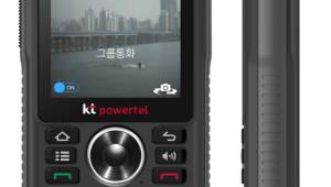 해경 LTE 통신망 구축···무전시장 격변 예고