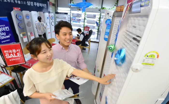 '계절가전 호황' 상반기 가전내수 8% 판매증가…2년 연속 성장 청신호
