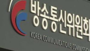 방통위, 중소기업 39개사 TV·라디오 광고 제작지원
