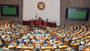 정부조직법 일부개정법률안 국회 본회의 통과