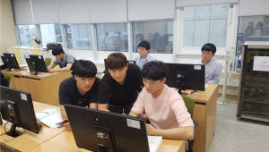 국토정보공사, 공간정보 분야 재직자 교육기회 확대