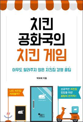 [대한민국 희망 프로젝트]관련도서