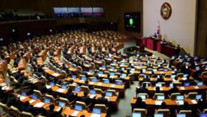 추경안 제출 45일만에 본회의 개의...한국당 반대 당론 참석