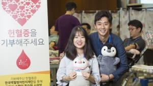 코오롱그룹, 본격 여름 휴가철 앞두고 '헌혈 캠페인' 펼쳐