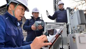 과기정통부 5G 기지국 수수료 체계 바꾼다