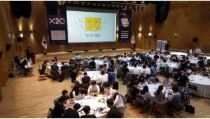 CJ올리브네트웍스, '2017 청년창업 페스티벌 X20' 성황리 마무리