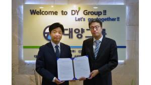 SK주식회사 C&C, 대양그룹과 '스마트팩토리 MOU' 체결