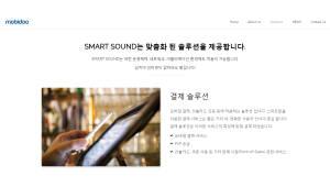 삼성넥스트, 국내 스타트업 '모비두' 투자