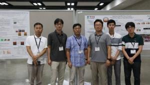 ETRI, '이미지넷 2017'서 분야별 2위, 3위 달성