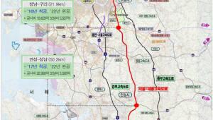 서울-세종 고속도로, 도공이 짓는다…스마트하이웨이로 2024년 완공