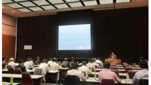 정보산업연합회, 日도쿄에서 '한-일 IT세미나 2017' 개최
