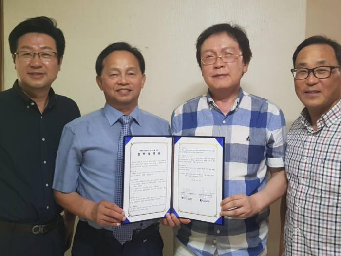서울-지방 IT전문가 교류협력