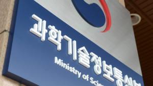 정부, 9개 대학 민간 클라우드 도입 지원…교육 클라우드 시장 열리나