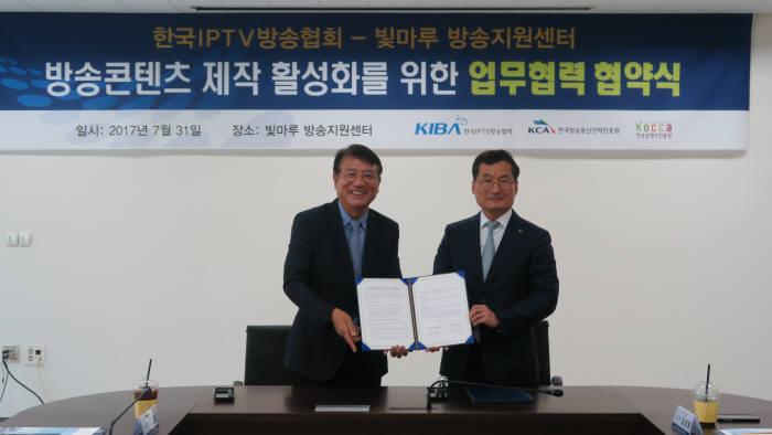 이종원 한국IPTV방송협회 회장(왼쪽)과 서석진 KCA 원장이 방송콘텐츠 제작 지원 협약을 체결했다.