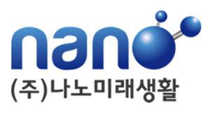 나노미래생활, 글로벌 기업에 산화아연 소재 공급
