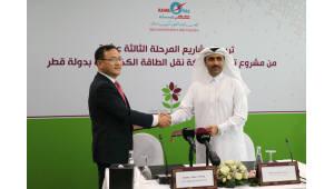 LS전선, 카타르 수전력청에 2190억원 규모 초고압 케이블 공급