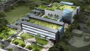2021년 정부 주도 공공백신개발지원센터, 공식 문 연다