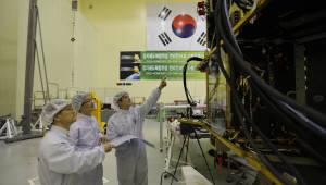 [연구실탐방]<2>항우연 위성시험동 테스트룸