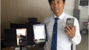 애즈밸즈, 인코딩 불필요한 동영상 실시간 저장·송출 프로그램 개발