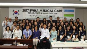 이화의료원, 우즈벡 해외의료봉사단 발대식 개최