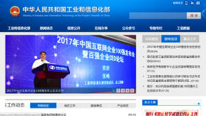 中 인터넷기업 100개사 매출 1조위안 돌파