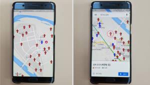 대구소방본부, 스마트폰을 이용해 소방용수시설 확인할 수 있는 시스템 구축