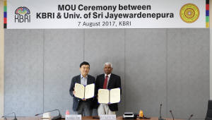 한국뇌연구원, 스리랑카 SJP대학과 신경퇴행성 질환 관련 MOU