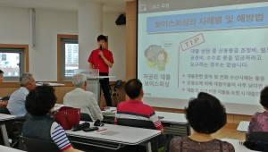 KT, 그룹사 IT서포터즈와 함께 보이스피싱 예방교육 나서