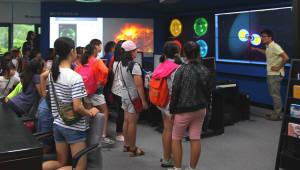 천문연, 일반인 대상 '하계 방문의 날' 운영