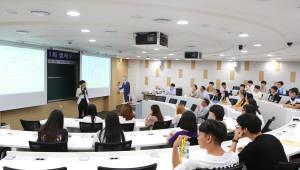 DGIST, 7일~11일 제1회 생체모방아카데미 개최