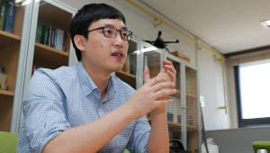 고성능 패치형 광센서, 영남대·연세대 공동개발