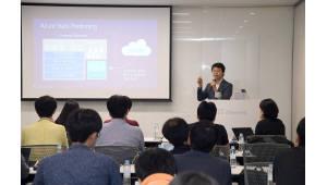 한국MS, 하이브리드 클라우드 플랫폼 '애저 스택' 출시