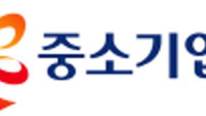 """중진공, """"중소기업 정책자금 5600억원 추석 전 집행"""""""