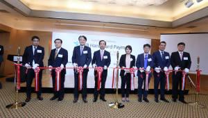 하나카드, 일본에 자회사 '하나카드 페이먼트' 설립