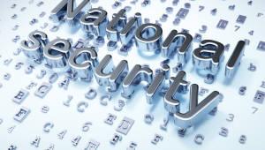 문재인 정부, 올해 '사이버 안보 전략 만든다'