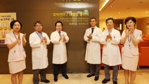 [의료바이오]가천대 길병원, 복막전이·재발암 클리닉 개소