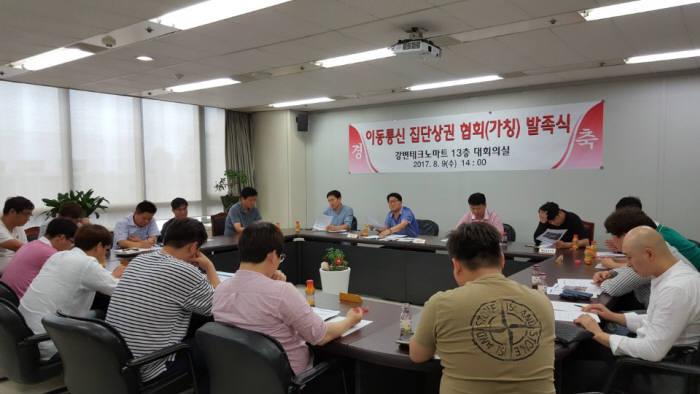 이동통신 집단상권 협회는 9일 오후 2시 강변 테크노마트 13층 대회의실에서 발족식을 갖고, 공식 활동 개시를 선언했다. 발족식에 참석한 협회 관계자들의 현안을 논의하고 있다.