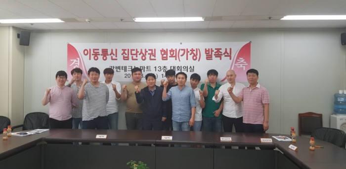 이동통신 집단상권 협회는 9일 오후 2시 강변 테크노마트 13층 대회의실에서 발족식을 갖고, 공식 활동 개시를 선언했다.