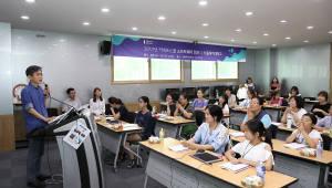 서울여대, 엄마와 함께 SW 배워요…커넥트스쿨 소프트웨어 캠프 개최