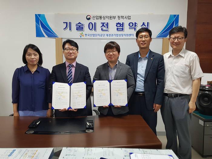 신석균 지유엠아이씨 대표(왼쪽에서 세번째)와 김동래 한영아이앤씨 대표가 기술이전 협약식을 맺은 뒤 기념촬영하고 있다.