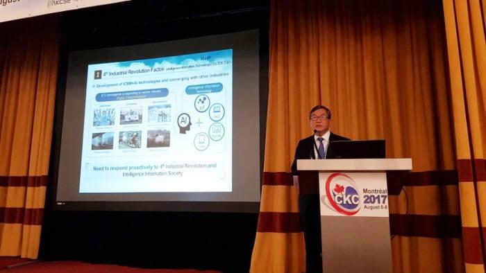 이상홍 IITP 센터장이 캐나다 몬트리올에서 열린 CKC 2017 행사 개회식에서 기조연설을 하는 모습