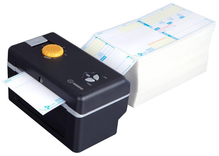 다이얼로 농도 조절하는 프린터 등장