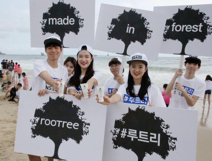 '루트리'가 11~13일 사흘간 부산 해운대 해수욕장에서 실시한 '루트리와 추억 만들기 이벤트'에서 사내 직원들이 제품을 홍보하고 있다.