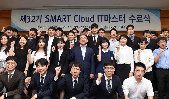 한국무역협회 무역아카데미는 11일(금) 서울 삼성동 코엑스에서 '32기 SC IT마스터'수료식을 개최한 가운데, 수료생들이 기념촬영을 하고 있다. 이번 수료생 86명 가운데 현재 72명이 라쿠텐, 소프트뱅크 등 일본 IT기업에 취업했으며 이번 수료식을 포함해 졸업생이 2000명을 돌파했다.